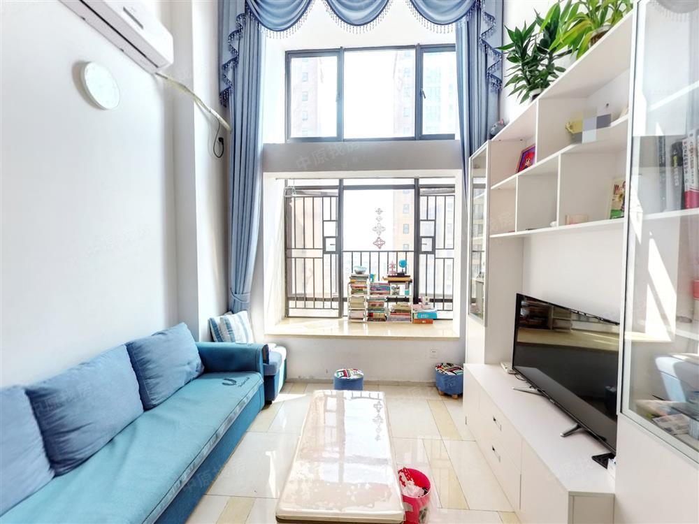 远洋新干线地铁口+精装5房2卫公寓+双地铁口+不限购不限贷