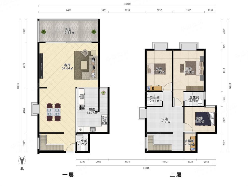畔山翠谷居 标准大三房 近国际学校 南北通透 看房预约